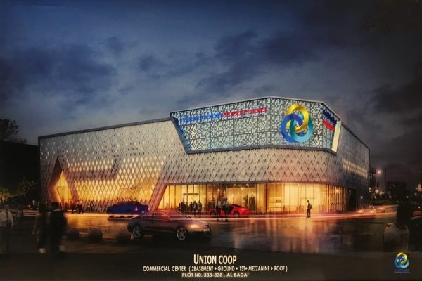 Union Coop Implements a Commercial Center in Al Bada'a