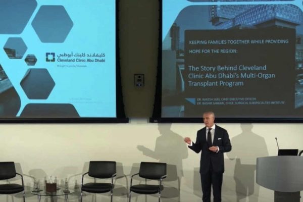 The NYU Abu Dhabi Institute revisits its tenth anniversary