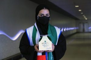 Abu Dhabi International Airport celebrates the national day of Saudi Arabia
