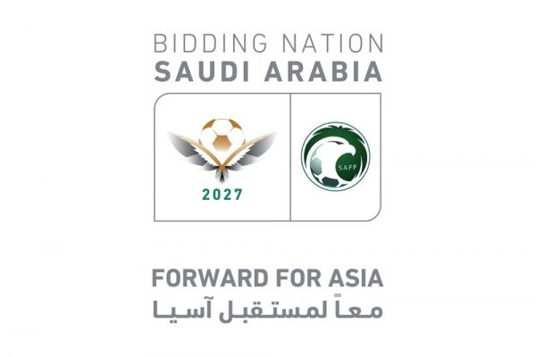 Saudi Arabia launches bid to host the 2027 AFC Asian Cup