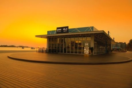 Jones the Grocer to open on The Palm Jumeirah in November