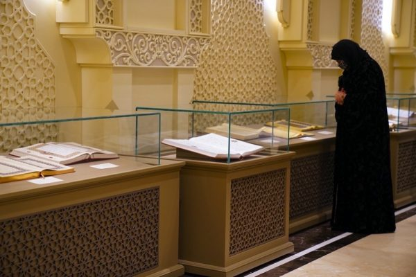 Jawaher Al Qasimi: The Holy Quran Academy in Sharjah is a beacon shining light