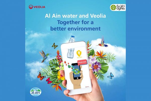 AGTHIA AND VEOLIA REINFORCE THEIR COMMITMENT