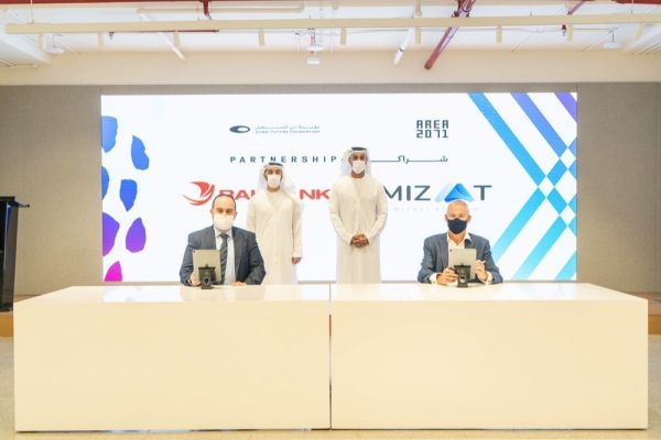 MIZA signs an agreement with RAKBANK