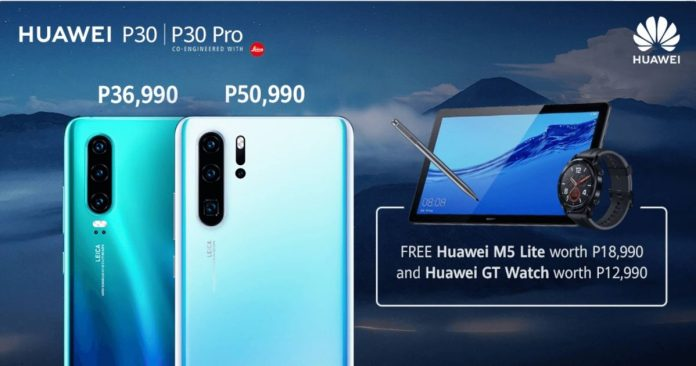 Huawei P30 Pro surprise ONE DAY ONLY pre-order promo