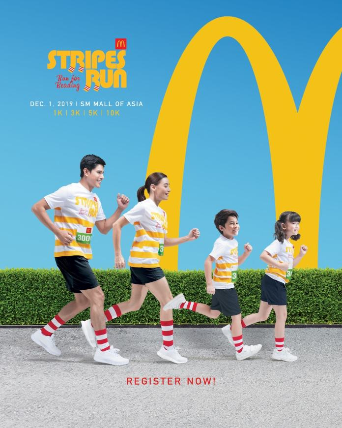 McDonald's Stripes Run is here! Invite your friends and family, and run to help kids learn how to read