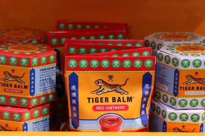 Tiger Balm Plaster Launch