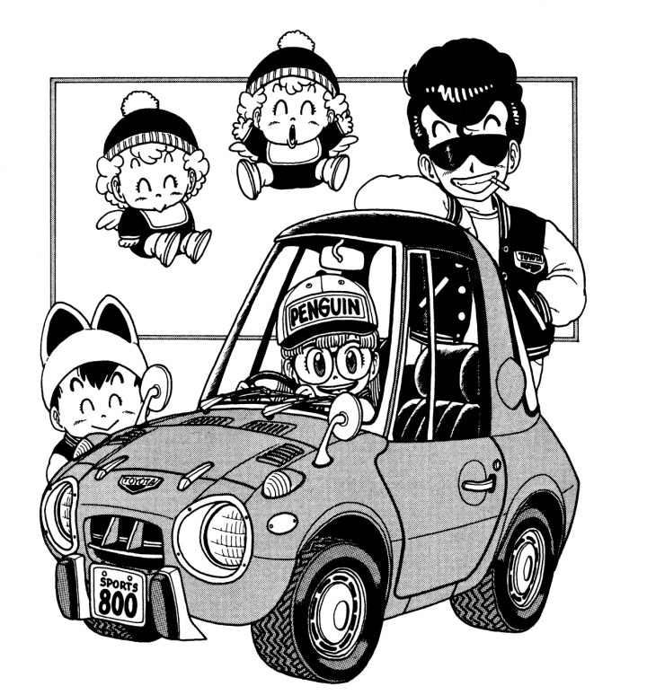 Coches y Comics | Akira Toriyama