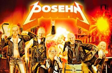 Brian Posehn - Grandpa Metal