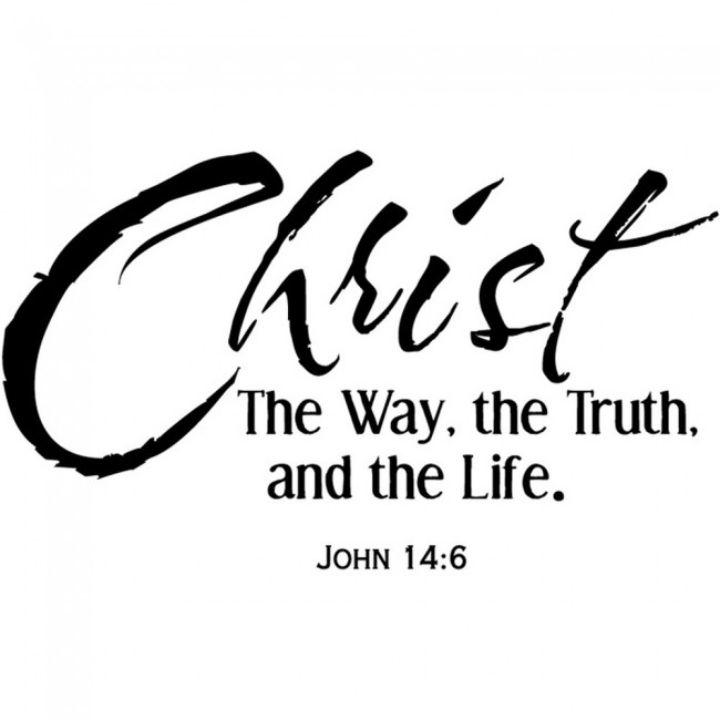 Christ The Way, The Truth, And The Life Wall Sticker