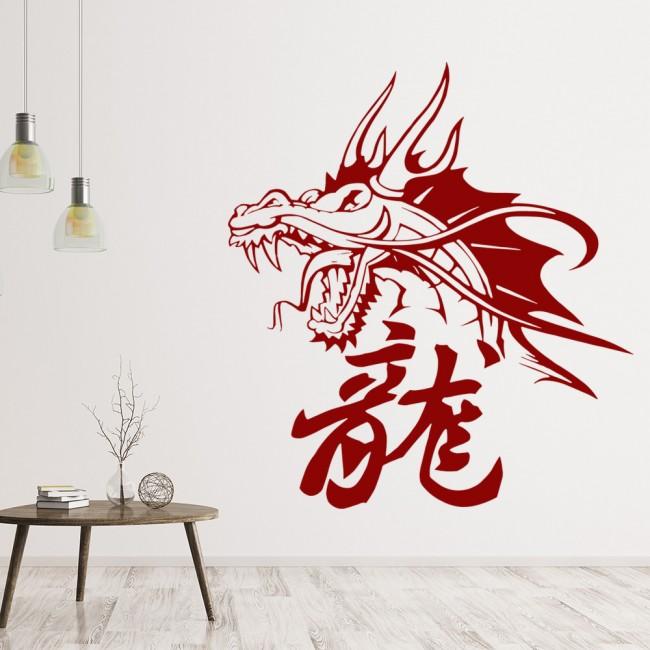 Oriental Dragon Head Chinese Symbol Dragon Wall Stickers