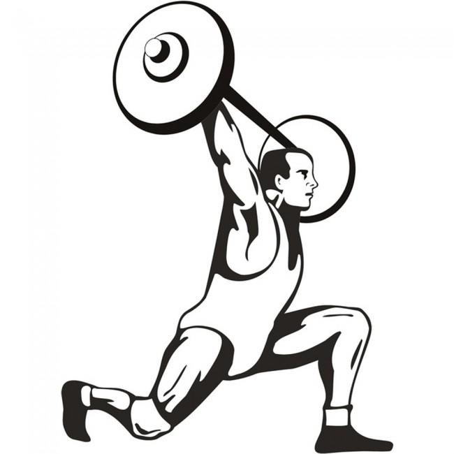 Weightlifting Man Wall Sticker Gym Wall Decal Sports