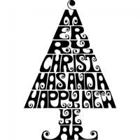 Christmas Tree Print Wall Sticker Christmas Wall Art