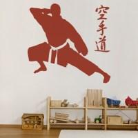 Martial Arts Wall Sticker Karate Wall Art
