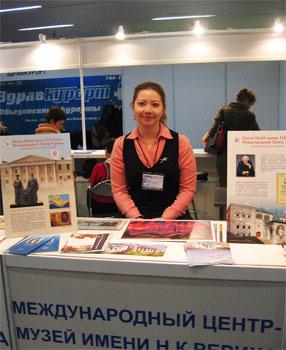 Стенд МЦР на Международной туристической выставке
