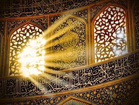 Maqasid ash-Shari'ah Theory: Between Use & Misuse