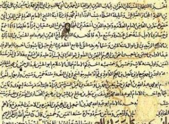 Where is Sahih Bukhari's Original Copy?