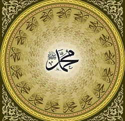 Fact Check: The Prophet (ﷺ) and Talisman