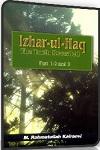 Izhar-ul-Haq-Truth-Revealed