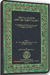 Sirat-Al-Nabi-And-The-Orientalists