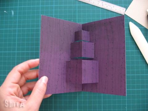 How to DIY 3D Gift Box Popup Card  iCreativeIdeascom