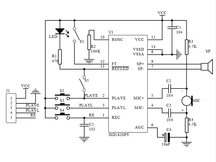 20S 20secs Voice Sound Module Sound Recording Recorder