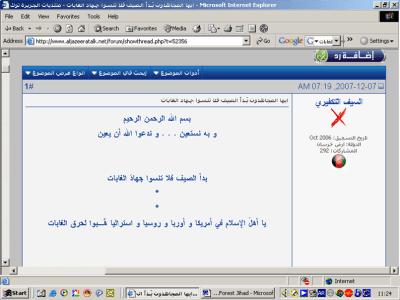 Forest Jihad Screen Capture