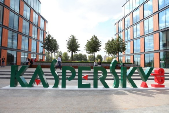 Kaspersky_Lab_office_3