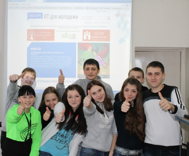 IT career guidance training in Zheleznogorsk