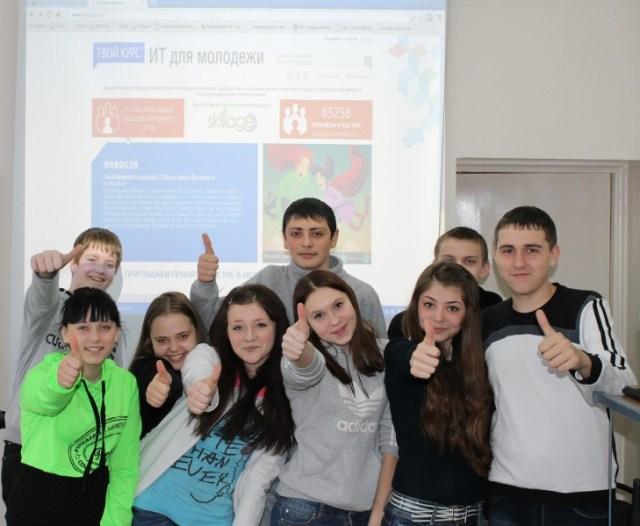 IT career guidance training in Zheleznogorsk