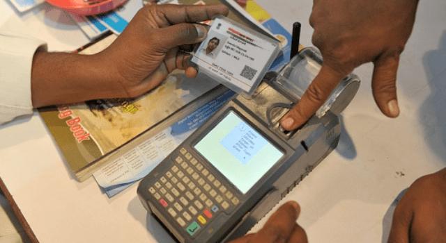 digtial identity card