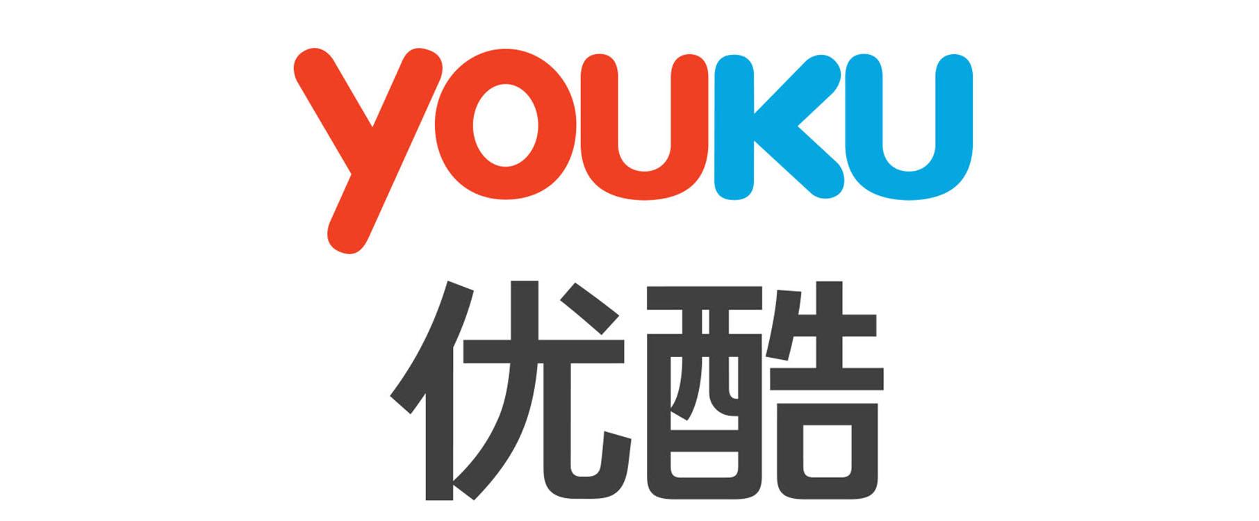 Vega Youku Channel • Vega Cylinders Official Blog