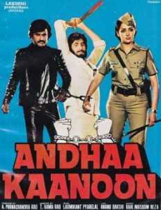 andha_kanoon_1983_film
