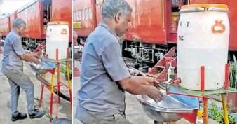 Thirunananthapuram Rail Staff Innovates No-contact Hand-wash System 2