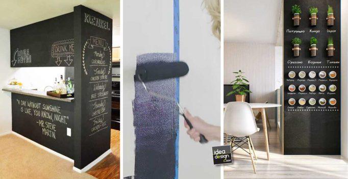 Decorare una parete con la pittura effetto lavagna 20 esempi a cui ispirarsi VIDEO