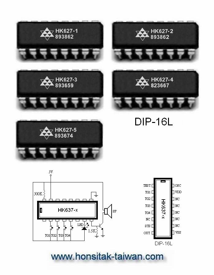Sound Effect IC HK637, DIP-16L|Sound Effect IC|HK637, DIP