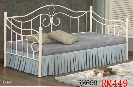 BedKatil  Ideal Home Furniture