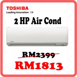 harga aircond daikin 1hp, kedai aircond rumah murah puchong, harga aircond acson, air conditioner 1.5hp price malaysia, top 10 air conditioner in malaysia,