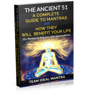 Mantra ebook