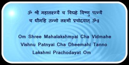 Mantra for Goddess Mahalakshmi