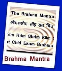 Click here to go Brahma Mantra