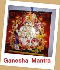 Click here to go Ganesha Mantra Page