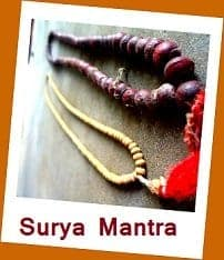 Click here to go Surya Mantra Page