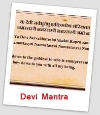Go to devi mantra page