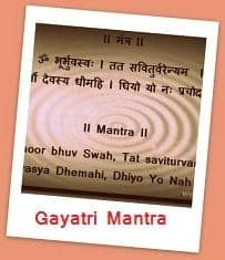 Click here to go Gayatri Mantra Page