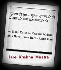Click here to go Hare Krishna Mantra Page