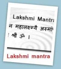 Go to Lakshmi Mantra Page