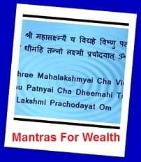 Click here to go Mantras For Wealth Page