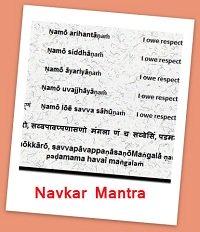 Go to Navkar Mantra Page