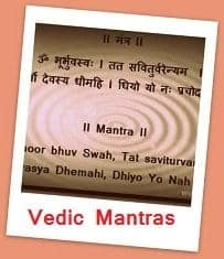 Click here to go Vedic Mantra Page